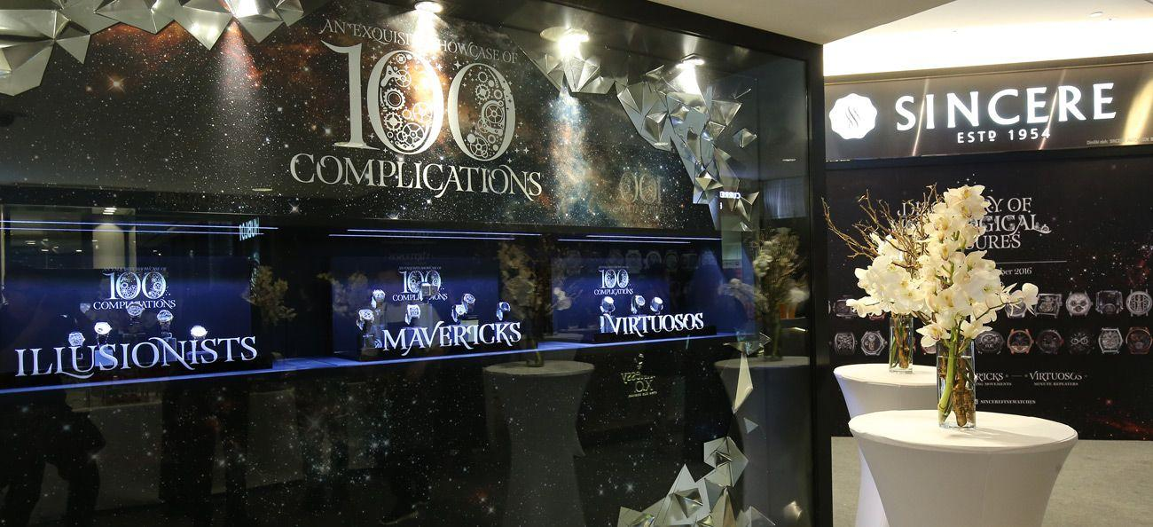 100 Complications: A Discovery of Horological Treasures