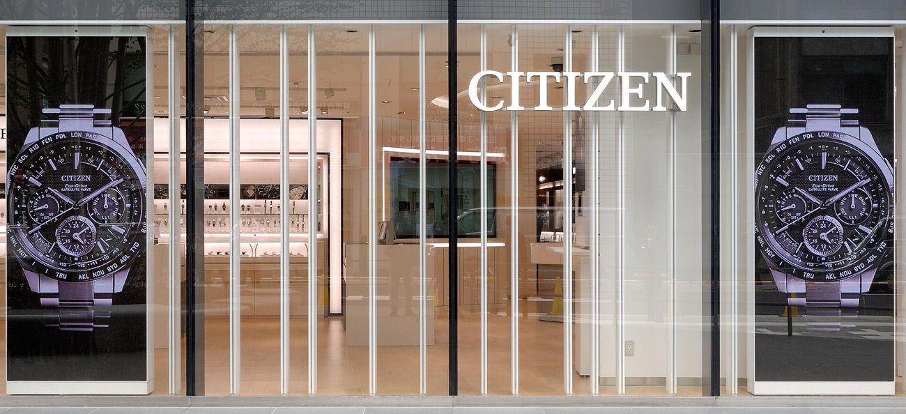 Citizen flagship store in Tokyo