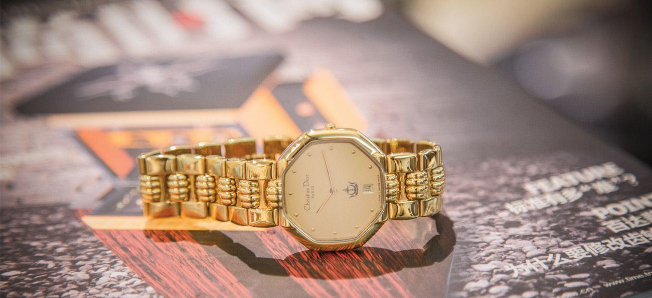 Christian Dior gold-plated quartz watch