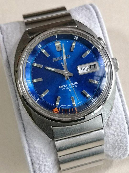 Seiko Bell-Matic