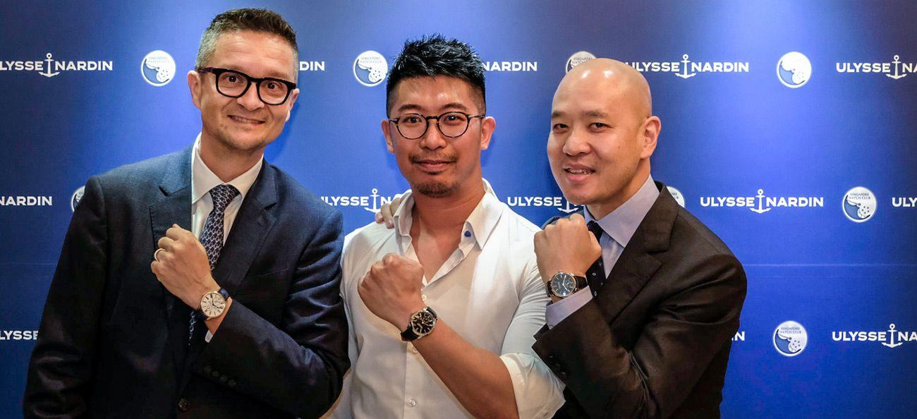 From left: Mr Andreas Boesch, Mr Tom Chng, Mr Michael Tay, Group Managing Director of The Hour Glass