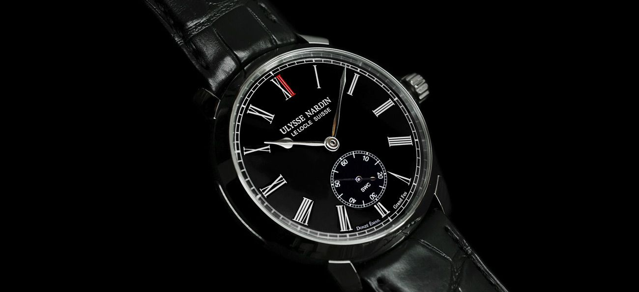SWC Ulysse Nardin limited edition