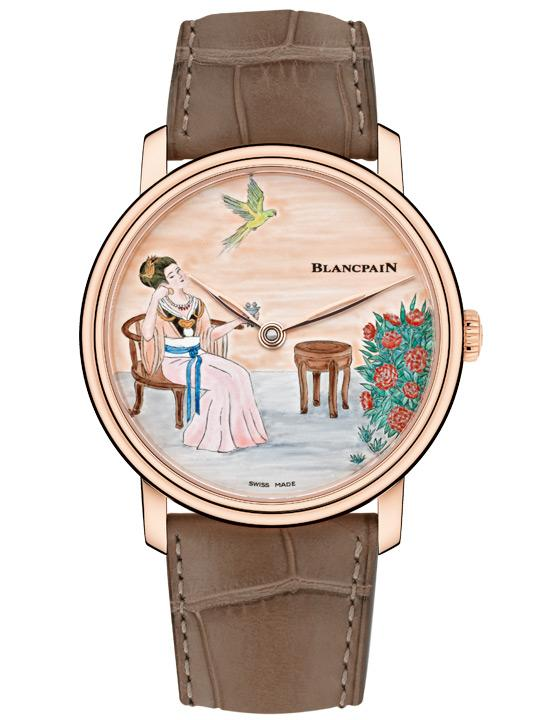 Blancpain Métiers d'Art: Four Great Beauties 'Yang Guifei'