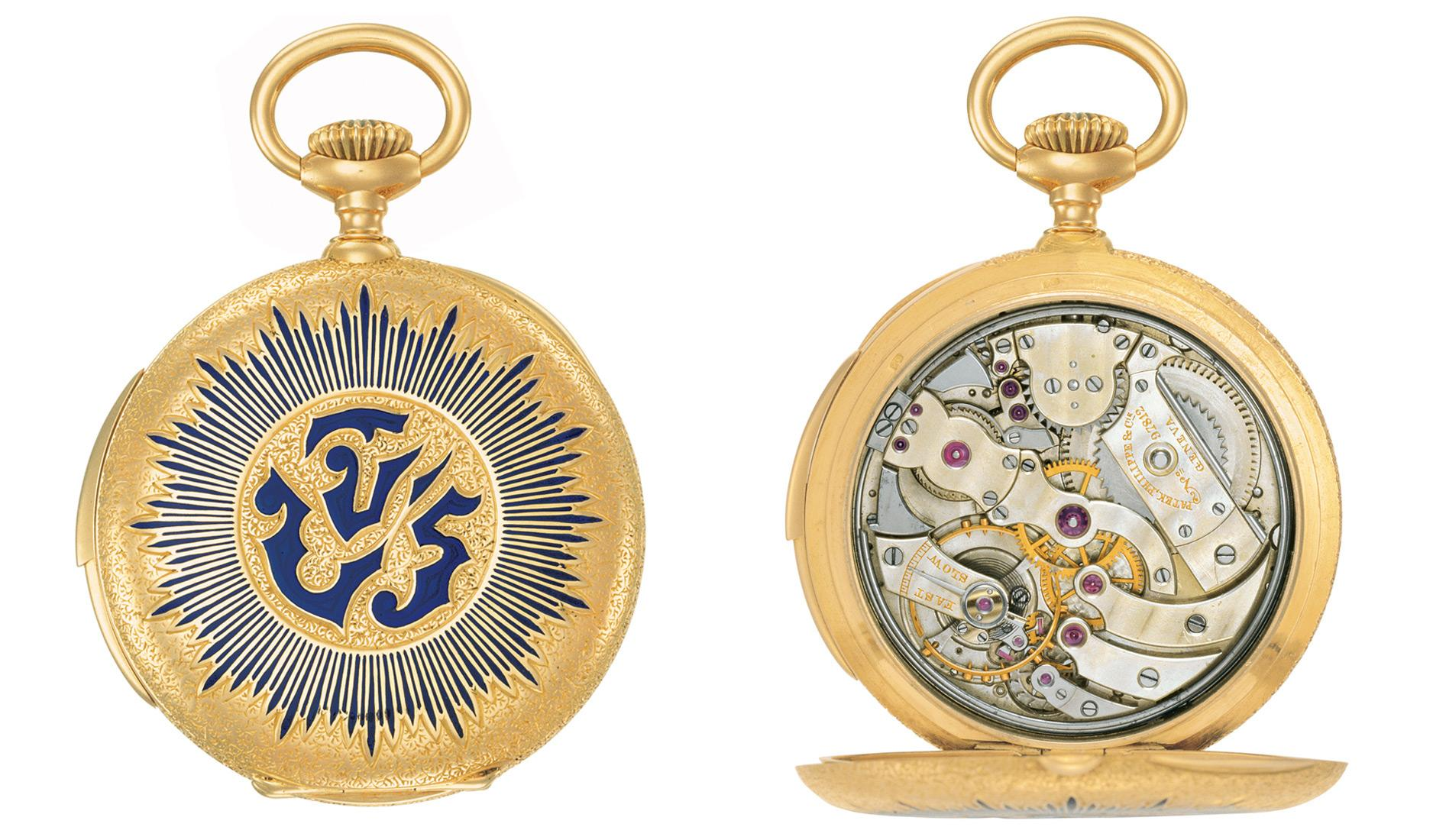 King Rama V pocket watch
