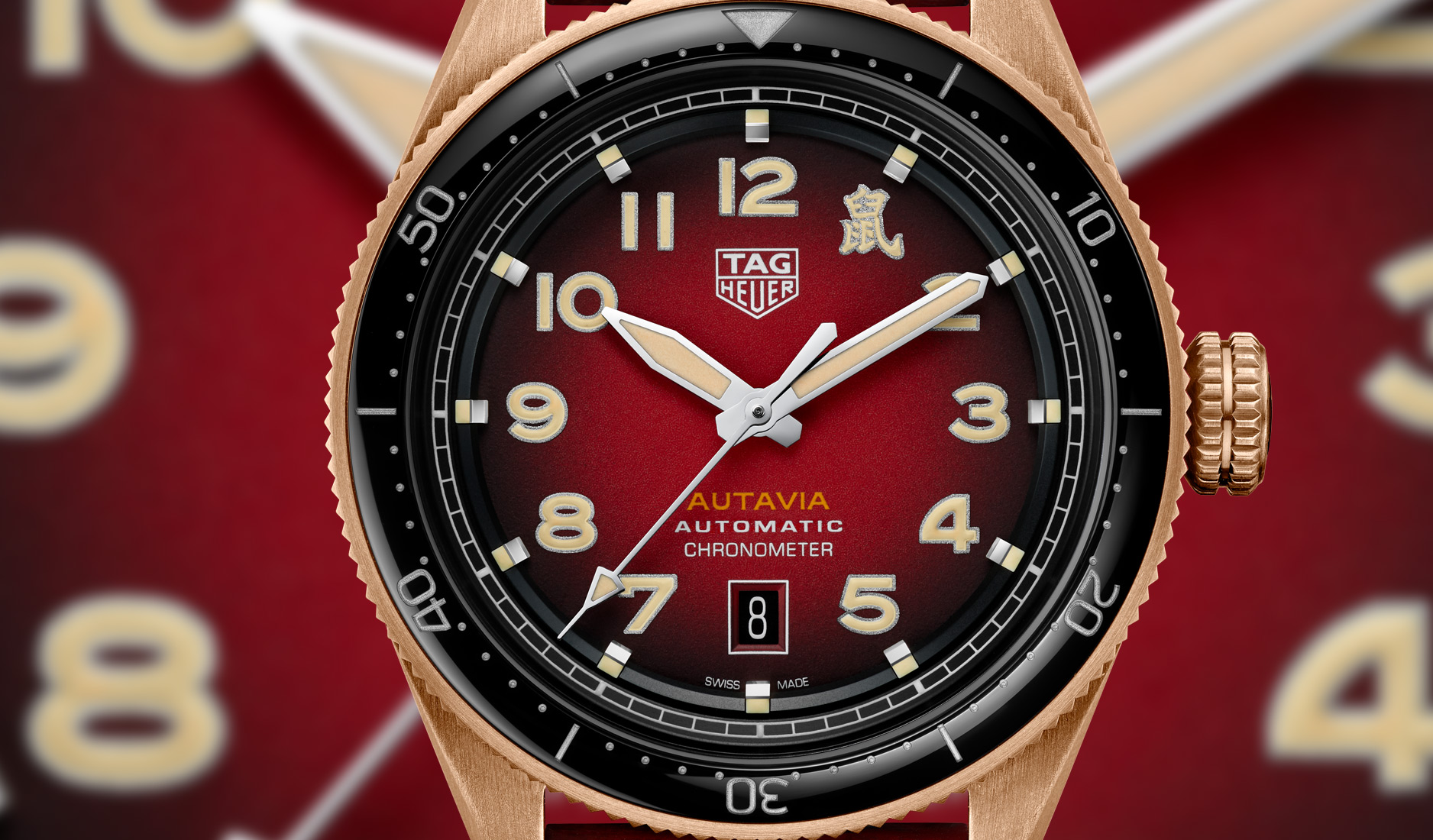 TAG Heuer Autavia Year Of The Rat Special Edition